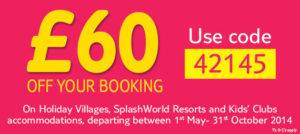 Save £60 off your next Falcon Holiday with a voucher code